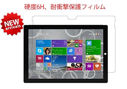 【ShineZone】Microsoft surface pro 3 硬度6H 液晶保護フィルム