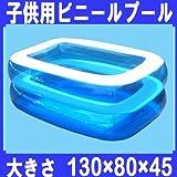 ビニールプール ベランダ,家庭用プール ビニールプール 子供用130