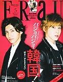 FRaU (フラウ) 2012年 05月号 [雑誌]