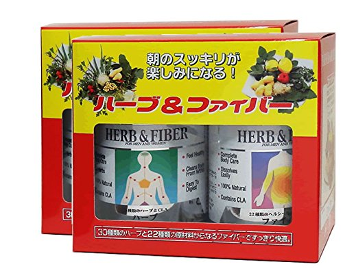 ハーブ&ファイバー 2箱セット