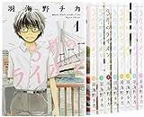 3月のライオン コミック 1-9巻セット (ジェッツコミックス)