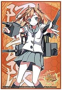 ブシロードスリーブコレクション HG Vol.838 艦隊これくしょん -艦これ-『阿武隈』 パック