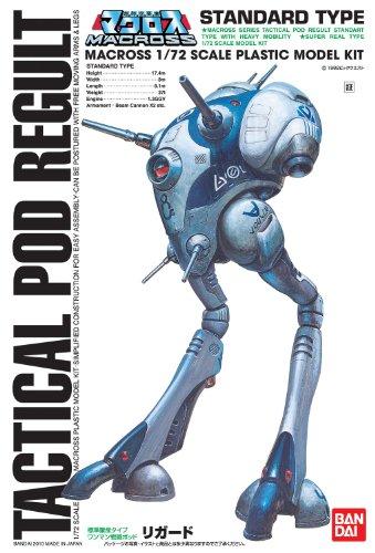 Bandai Macross 1/72 Scale Tactical Pod Regult One-Man Standard Type Construction kit