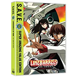Linebarrels of Iron: Complete Series S.A.V.E.