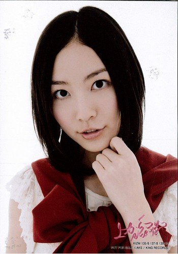 AKB48公式生写真上からマリコ通常盤【松井珠理奈】
