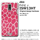 au ISW13HTケース・カバー HTC J au キリン柄 ピンク isw13ht-709