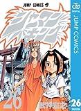 シャーマンキング 26 (ジャンプコミックスDIGITAL)