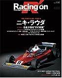 455号レーシングオン ニキ・ラウダ―Motorsport magazine (NEWS mook)