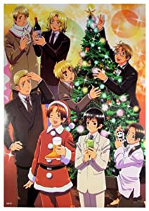 Amazon.com: Anime Hetalia - High Grade Laminated Poster: Toys & Games