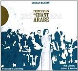 アラブ歌謡の女王たち〜ウム・クルスーム、ファイルーズ、アスマハーンを歌う