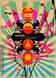 Mishima: A Life in Four Chapters - Criterion Collection