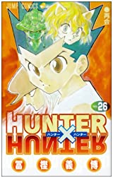 HUNTER×HUNTER 26 (ジャンプ・コミックス)