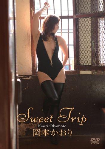 岡本かおり/Sweet Trip [DVD]