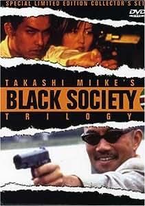 Black Society Trilogy (Shinjuku Triad Society / Rainy Dog / Ley Lines)