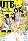 UTB+ (アップ トゥ ボーイ プラス) vol.1 (UTB 2011年 5月号 増刊)