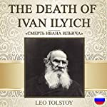 The Death of Ivan Ilyich [Russian Edition] | Leo Tolstoy