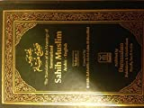 img - for The Translation of the Meanings of Summarized Sahih Muslim, Arabic-English (Volu book / textbook / text book