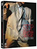 Stop Making Sense - Blu Ray [Blu-ray]