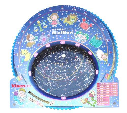Renarde (vixen) lunette astronomique accessoires constellation rapide édition minnawi 71052-2