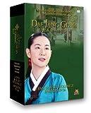 echange, troc Dae Jang Geum 2 [Import USA Zone 1]