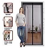 Meiz 玄関網戸 自然の風を通し、虫除け 蚊取り、 出入りもスムーズな全自動式玄関網戸 安全で、子供とペットに適している 自然の風を取り込み涼しく快適 防音、夏は涼しい、冬は暖かい サイズ:90cm X 210cm