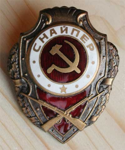 SOVIET SNIPER INSIGNIA RED ARMY USSR WWII RUSSIAN COMMEMORATIVE BADGE