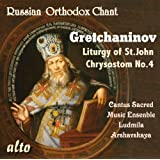 Gretchaninov: Liturgy of St. John Chrysostom No.4