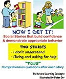 img - for Social Story - I Don't Understand and Giving & Getting Help (Now I Get it! Social Stories) book / textbook / text book