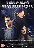 DREAM WARRIOR RENTAL [DVD]