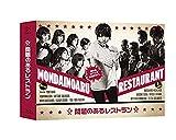 問題のあるレストラン Blu-ray BOX[Blu-ray/ブルーレイ]