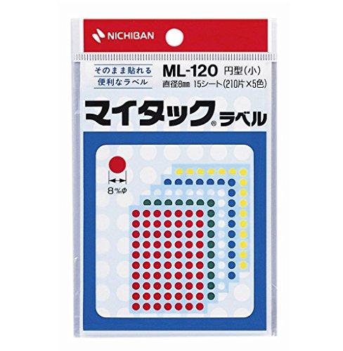 ニチバン マイタック カラーラベル 8mm ML120-10P 10個 混色