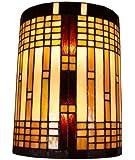 Amora Lighting AM1077WL10 Tiffany Style 2 Light Geometric Wall Sconce Lamp