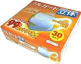 【花粉/PM2.5対応】◆顔にピッタリ◆フルガードマスクNEO立体30枚入り◆小さめサイズ(BFE/VFE/PFE99%)