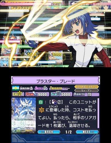 カードファイト!!ヴァンガード ライド トゥ ビクトリー!! (永久同梱特典:アニメ仕様プロモーションカード3枚 同梱)