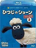 ひつじのショーン シリーズ2(2)[Blu-ray]