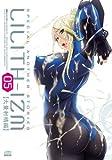 LILITH-IZM05 ~大量射精編~