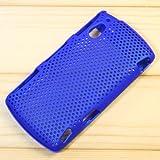 【全10色】Sony Ericsson Xperia Play R800i メッシュケース ハードケース シェルケース  ホワイト Plastic Case for Xperia Play R800i (1500-10)