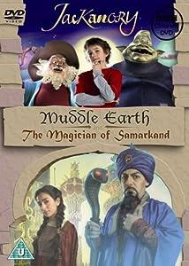 Jackanory: Muddle Earth/The Magician Of Samarkand [DVD]