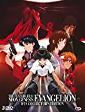 echange, troc Neon Genesis Evangelion : The Feature Film