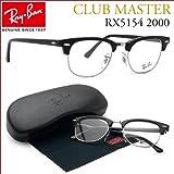 【国内正規品】Ray-ban (レイバン)クラブマスター RX5154 2000 メガネフレームのみ
