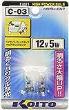 KOITO [小糸製作所] ハイパワーバルブ 12V 5W (2個入り) [品番] P8813