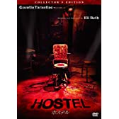 ホステル 無修正版 [DVD]