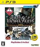 バイオハザード クロニクルズ HDセレクション PlayStation 3 the Best