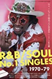 R&B/SOUL No.1 SINGLES 1970-1979