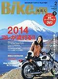 BikeJIN (培倶人) 2014年 02月号 [雑誌]