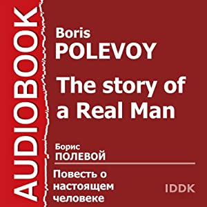 The Story of a Real Man [Russian Edition] Audiobook