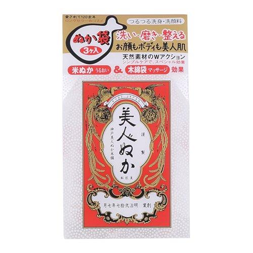 リアル 純米 美人ぬか (3ヶ入)40g×3個