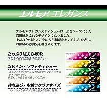 エルモア エレガンスティッシュー 400枚(200組)×5個パック