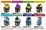 仮面ライダーフォーゼ アストロスイッチベストセレクション 10個入 Box (食玩)
