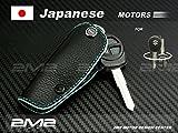 SUZUKI_2M2 Leather key fob holder case chain coverr for Alto CELERIO Splash Swift Sport Sx4 Crossover Sedan S-Cross Kizashi jimny Grand Vitala Ertiga APV SOLIO